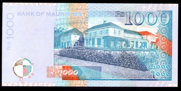 Mauritius: Bank of Mauritius, 1,000 rupees, 2001, AG891482, (Pick 54b),  AU-UNC  - M Veissid & Co