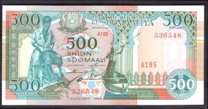SOMALILAND 500 Shillings 1996 UNC Pick 6b