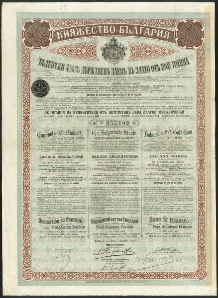 1907 gold loan 500f