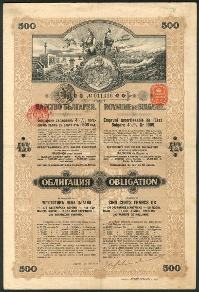 1909 state loan 500