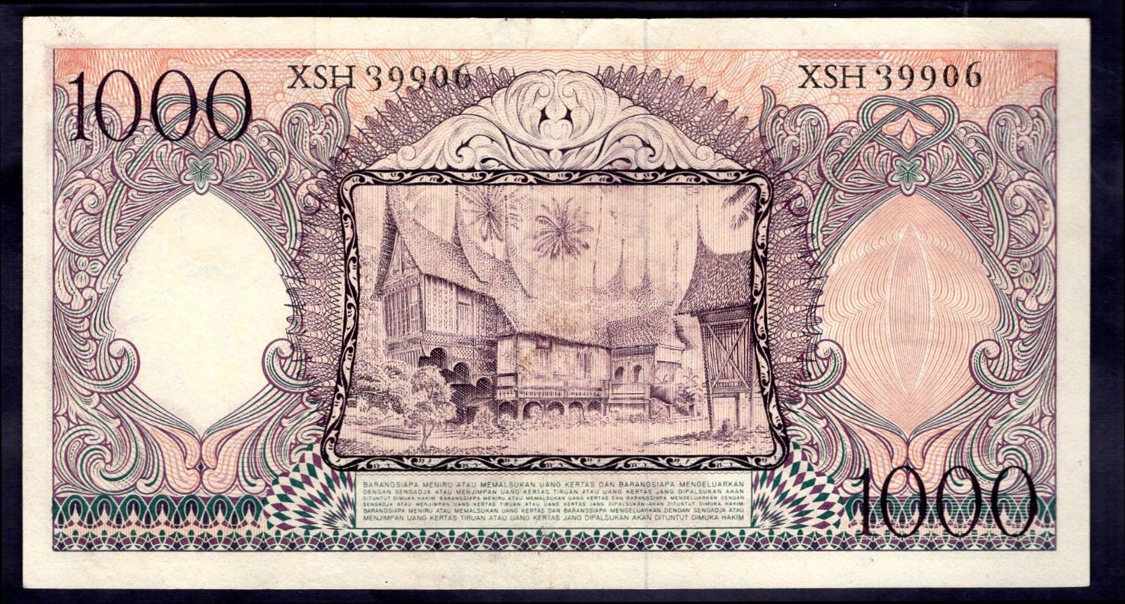 Indonesia 1 000 Rupiah Xsh 39906 1958 Very Fine Or Better M Veissid Co